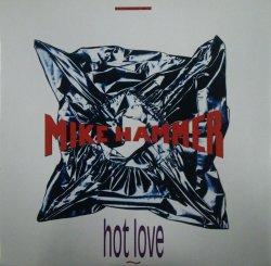 画像1: Mike Hammer / Hot Love 【中古レコード】 2854