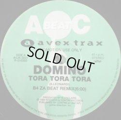 画像1: Domino / Tora Tora Tora B4 Za Beat Remix 【中古レコード】 2900