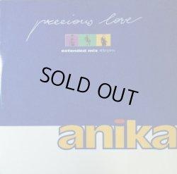 画像1: Anika / Precious Love (TRD 1197) 【中古レコード】1250C