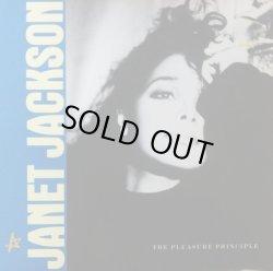 画像1: Janet Jackson / The Pleasure Principle (国内) 【中古レコード】1643一枚