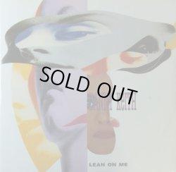 画像1: Danny Keith / Lean On Me (TRD 1152)【中古レコード】1727 ★ 完売