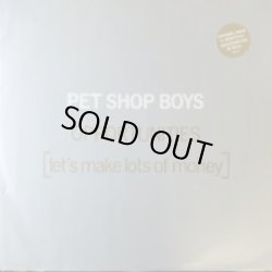 画像1: Pet Shop Boys / Opportunities (Let's Make Lots Of Money) 【中古レコード】1934