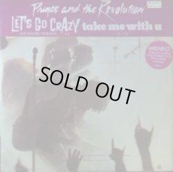 画像1: Prince And The Revolution / Let's Go Crazy / Take Me With U 【中古レコード】1948 ★