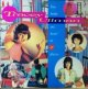 Tracey Ullman / You Broke My Heart * Breakaway 【中古レコード】2092 ★ J