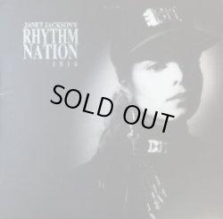 画像1: Janet Jackson / Rhythm Nation (LP) 1814 【中古レコード2157】