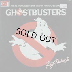 画像1: Ray Parker Jr. / Ghostbusters 【中古レコード】2197 完売
