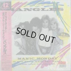 画像1: Bangles / Manic Monday  【中古レコード】2198