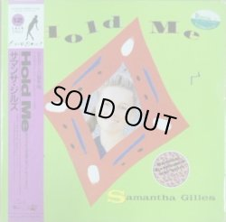 画像1: Samantha Gilles / Hold Me 【中古レコード】2208