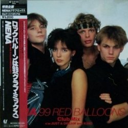 画像1: Nena / 99 Red Balloons (Club Mix) 【中古レコード】 2316