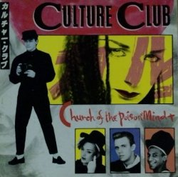 画像1: Culture Club ‎/ Church Of The Poison Mind  【中古レコード】 2370