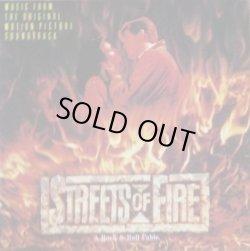 画像1: Various / Streets Of Fire 【中古レコード】2374 完売