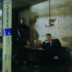 画像1: Pet Shop Boys / It's A Sin (国内) 【中古レコード】2445