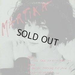 画像1: Martika / I Feel The Earth Move (Promo) 【中古レコード】2523