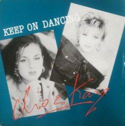 画像1: Clio & Kay / Keep On Dancing 【中古レコード】2692