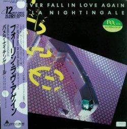画像1: Pamela Nightingale / I'll Never Fall In Love Again 【中古レコード】2763 管理