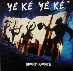 画像1: Mory Kanté / Yé Ké Yé Ké 【中古レコード】 2862 管理