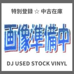 画像1: Yomanda / On The Level  (FESX73) 【中古レコード】 USED250