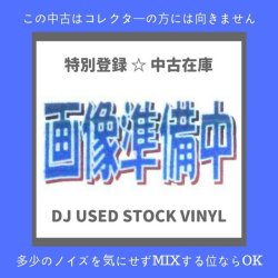 画像1: U-BahnX – Young Hearts Of Europe (12 EMI 5516) PS 【中古レコード】 2019DJ014