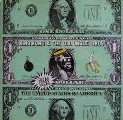 画像1: %% King Kong & D'Jungle Girls / Boom Boom Dollar (FL 8424) 折【中古レコード2921C】