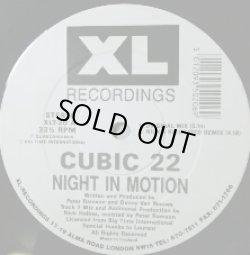 画像1: Cubic 22 / Night In Motion (XLT-20) 【中古レコード】1137B