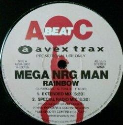 画像1: Mega NRG Man / Jean Corraine / Rainbow / Crazy Lover 【中古レコード】1195