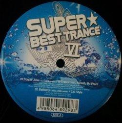 画像1: Various / Super Best Trance VI  【中古レコード】1350 一枚