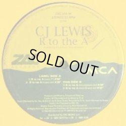 画像1: CJ Lewis / R To The A 【中古レコード】1086