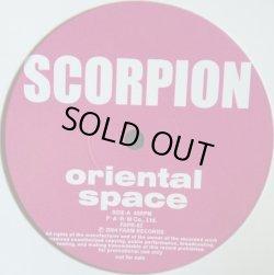 画像1: oriental space / SCORPION 【中古レコード】1395完売