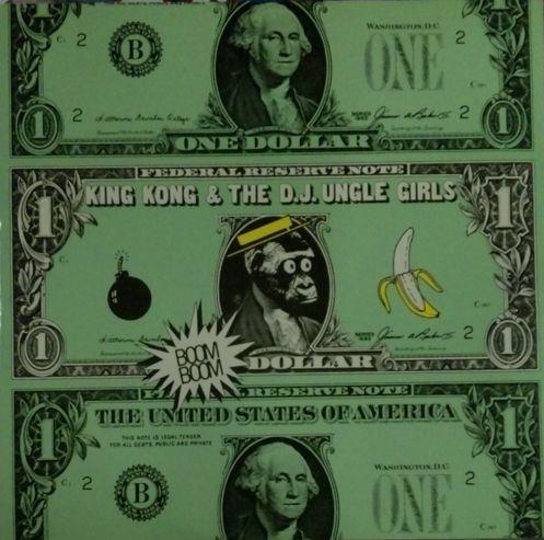 King Kong & D'Jungle Girls / B...